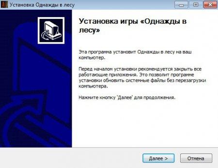 Aktivnevosoft Активатор Игр 2012 Года Генератор Ключей Невософт